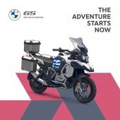 ¿Estás listo para vivir nuevas experiencias? Con la moto BMW 1250 GS Adventure 24V tu peque disfrutará de sensaciones hasta ahora desconocidas gracias a su realista y espectacular exterior. Además incluye: . 🔹 Llantas de metal con ruedas hinchables de 12 pulgadas, que permiten desplazarse por superficies duras o césped  🔹 Botón de arranque 🔹 Acelerador en puño y freno de tambor 🔹 Luces LED delanteras y traseras  🔹 Alcanza los 12 Km/h 🔹 Caballete 🔹 Kit de equipaje opcional 🔹 Recomendada a partir de los 6 años 🔹 Disponible en blanco y azul 🔹 Fabricada en España, cumple con las normativas de seguridad requeridas por la UE . ▶️ Disponible a partir de mayo en www.injusa.com . ¡Que empiece la aventura! 🏍  . . #moto #motos #BMW #motoBMW #motoeléctrica #motoseléctricas #motorcycle #motorbike #novedad #nuevomodelo  #industriajuguetera #juguetes #madeinspain #INJUSA @bmw @bmwespana