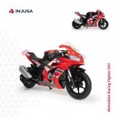 La moto Racing Fighter 24V de INJUSA tiene un diseño ergonómico en el que prima la comodidad de nuestro peque, que le ayudará a tener una conducción estable y segura. 🏍 . ⭕️ Aceleración progresiva en puño ⭕️ Freno de tambor con desconexión de red ⭕️ Ruedas hinchables ⭕️ Incluye varios sonidos ⭕️ Con caballete ⭕️ Alcanza los 12 Km/h ⭕️ Recomendada de 6 a 10 años . ¡Mírala en nuestra web! 👉🏼 www.injusa.com  . . #moto #motoeléctrica #motoracing #motodeportiva #motorbike #RacingFighter #RacingFighter24V #industriajuguetera #juguetes #madeinspain #INJUSA